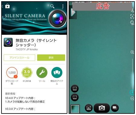 galaxy-s5-camera 01