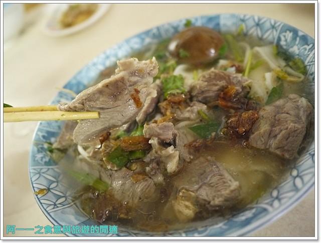 苗栗三義旅遊美食小吃伴手禮金榜麵館凱莉西點紫酥梅餅image020