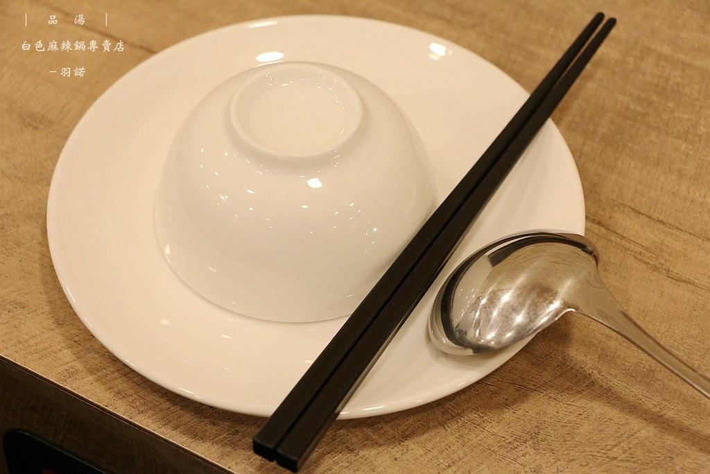 品湯火鍋白色麻辣鍋通化夜市鍋物020