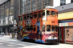 Hong Kong Tramways 51 (Alice and Olivia by Stacey Bendet) (Howard_Pulling) Tags: hongkong tram 2016 september hk china bus buses howardpulling nikon d7200 camera picture transport asia