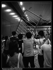 P2420703 (YKevin1979) Tags: lumix hongkong protest police panasonic impact g6 香港 pz legco 警察 f3556 示威 1442 legislativecouncil 立法會 1442mm 13jun legislativecouncilofhongkong 衝擊 13jun2014 六月十三日 反東北 反東北撥款