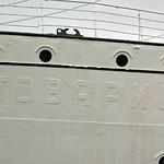 Segelschulschiff »Gorch Fock (1)« im Stralsunder Hafen vor Anker (5) - Der alte russische Name »Tovarishsh« ist noch zu erkennen. thumbnail