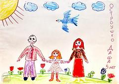 91. Галерея детских рисунков