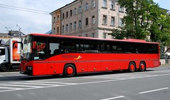 Salzburg, Mirabellplatz 22.09.2011 (The STB) Tags: salzburg mercedes benz postbus integro o550 bbpostbus postbusgmbh