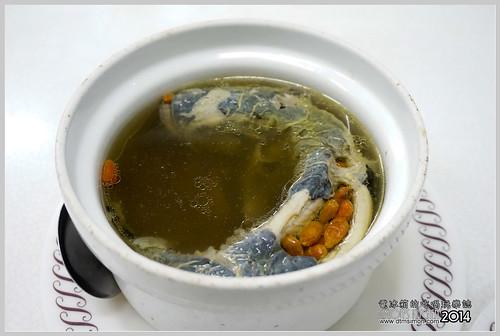 燉鯰魚PK13