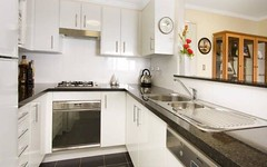 Unit 171/809 Pacific Highway, Chatswood NSW