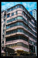 DSC09449 (YKevin1979) Tags: hongkong  yaumatei yaumateiwholesalefruitmarket   sony ilce7m2 a7ii a7m2 minolta rokkor manualfocus  md 50mm 50 f12