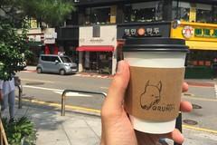 grumpy coffee (dadiolli) Tags: coffee kaffee coffeetogogrumpy korea sdkorea southkorea seoul