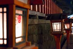 "Japan-1-0043- kyoto - lantern (david ""Djannis"") Tags: japan japon kyoto  night nuit  extrieur tr  lantern"