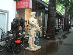 "798 Art district Beijing • <a style=""font-size:0.8em;"" href=""http://www.flickr.com/photos/124882417@N06/14210958709/"" target=""_blank"">View on Flickr</a>"