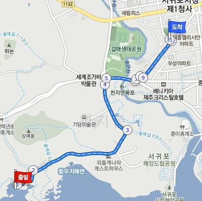 濟州島 偶來7小路 - 獨立4.jpg