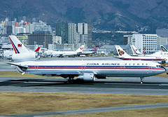 McDonnell Douglas MD-11 China Airlines B-150 (Scanned) (Manuel Negrerie) Tags: mcdonnell douglas md11 china airlines b150 hongkong airport scenery livery roc taiwan spotting trijet transport travel asia hkg cal ci
