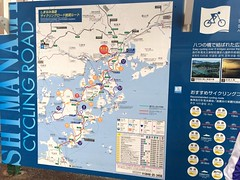 Cycling Guide Map for Shimanami kaido in Onomichi (Fuyuhiko) Tags: guide map for shimanami kaido onomichi       hiroshima ppref pref cycling  bycicle