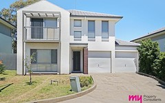 32 Kippax Avenue, Leumeah NSW