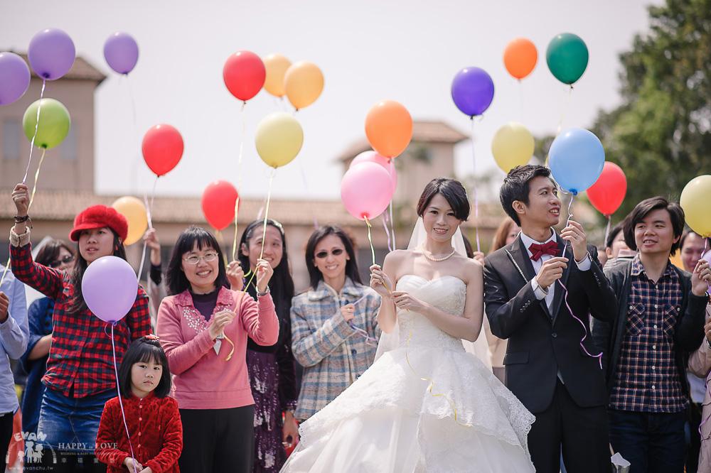 子瑄&睆璿 婚禮紀錄_80