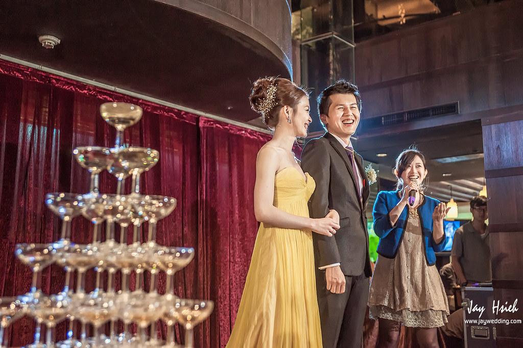 婚攝,台北,晶華,婚禮紀錄,婚攝阿杰,A-JAY,婚攝A-Jay,JULIA,婚攝晶華-121