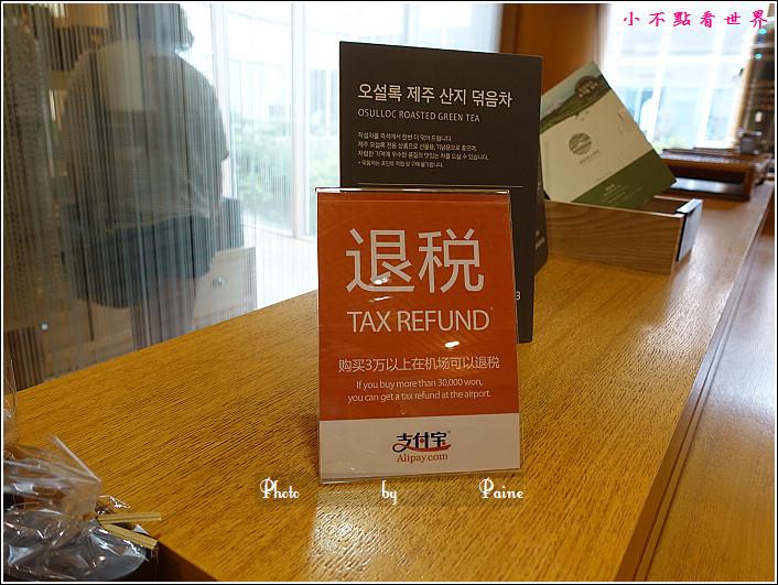 濟州島innisfree館 綠茶博物館 (10).JPG