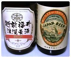 "Koshinoiso ""Dios"" Echizen Fukui Dark Ale & Japan Beer from Ishikawa Brewery"