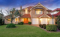 5 Cannan Close, Cherrybrook NSW
