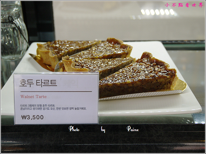 江南majo sady cafe (7).jpg
