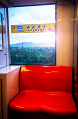 Nanjing Metro (YutongW) Tags: china city blue light red sky sun mountain color colour window rain yellow photoshop cool metro seat nanjing nanking jiangsu lightroom iphone