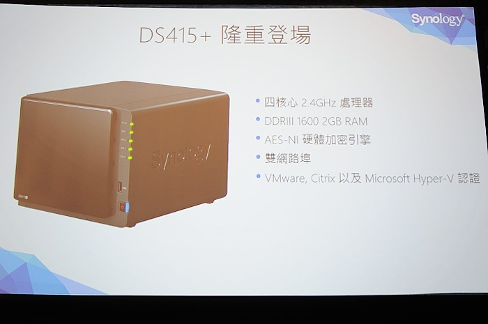 synology-dsm-beta-5-1-exp