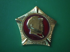 Five star  (Spring Land ()) Tags:       mao zedong badge asia china