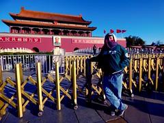 China - Beijing - Forbidden City & Tiananmen Square (34) (pensivelaw1) Tags: china tiananmensquare beijing
