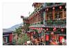 Taiwan-169 (Sunil Mishra) Tags: building sanchienan taiwan teahouse