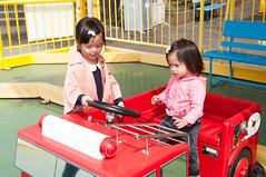 Introducing (Wunkai) Tags: hitachishi ibarakiken japan  ziyiwang jeanwang     amusementpark recreationalfacility bumpercar