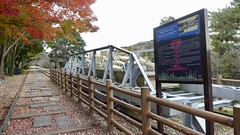 fullsizeoutput_27f (johnraby) Tags: kyoto trains railways keage incline randen umekoji railway museum eizan