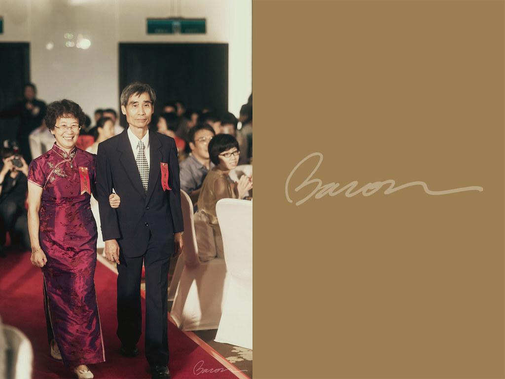 Color_230_145, BACON, 攝影服務說明, 婚禮紀錄, 婚攝, 婚禮攝影, 婚攝培根, 故宮晶華