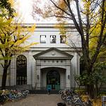 three story Carnegie style facility in 1928. At Koto Ward, Tokyo Metropolitan, Japan.