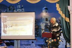 34. XI Sibilevskie Readings 2016 / XI Сибилевские чтения 2016 (16.12.2016)