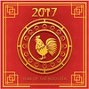 free vector Chinese New Year 2017 Rooster Background (cgvector) Tags: 2017 animal art asianculture asianmotif brushstroke celebration chickenvector china chinese chineseart chineseartampdesign chinesebackground chinesecalligraphy chinesecharacter chineseculture chinesedecoration chinesegraphic chinesegreetingcard chinesegreetings chinesemotif chinesenewyear chinesenewyearbackground chinesenewyeardecoration chinesepaintings chinesetradition chinesewallpaper clipart happynewyear inkpainting orientalart paper prosperity red roostervector vector vectorbackgrounds zodiac background newyear winter party design wallpaper color happy holiday event happyholidays winterbackground