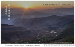 Dongchuan Misty Sunrise