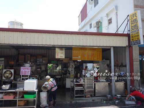 2_小琉球美食洪媽媽早餐店001.jpg