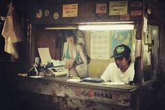 Tokyo + Tsukiji + Hentai | Japan, July 2014 (Sebastien BERTRAND) Tags: city japan canon tokyo market streetphotography streetphoto  march japon ville tsukijimarket hentai photoderue eos40d canon40d fotomato sebfotomato sbastienbertrand sebastienbertrand marchtsukiji