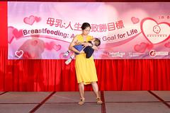 GM7A6319 (hkbfma) Tags: hk hongkong celebration breastfeeding 香港 2014 wbw 哺乳 worldbreastfeedingweek 母乳 wbw2014 hkbfma 國際哺乳週 香港母乳育嬰協會 集體哺乳