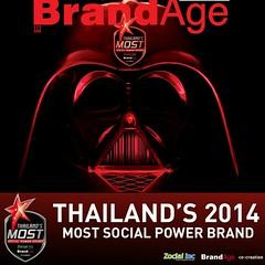 สุดยอดความร่วมมือระหว่าง BrandAge Magazine สุดยอด แม็กกาซีนด้านการตลาด และ Zocial inc ผู้นำด้าน Online Research & Analysis จับมือกันจัด Thailand Most Social Power Brand 2014 เป็นครั้งแรกในไทย ที่มีการจัดอันดับแบรนด์ดังของไทย ในทุกหมวดหมู่บนโลกโซเชี่ยลมีเด