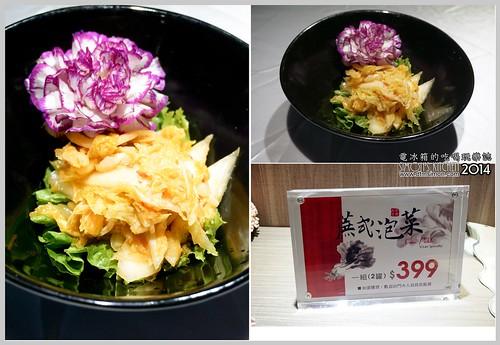 蘭晶心作料理07