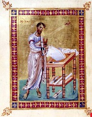 The Gospel of St. Luke 01  01-04 - Introduction 4 - by Amgad Ellia 07 (Amgad Ellia) Tags: st by 4 luke 01 gospel amgad ellia introduction 0104 the