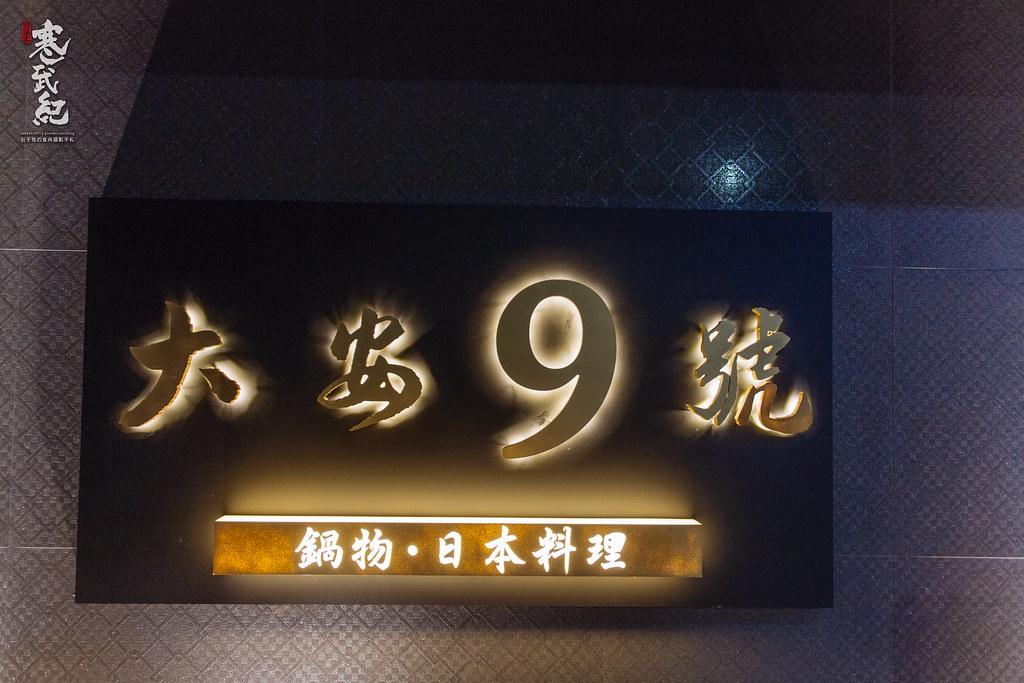OG1A5698