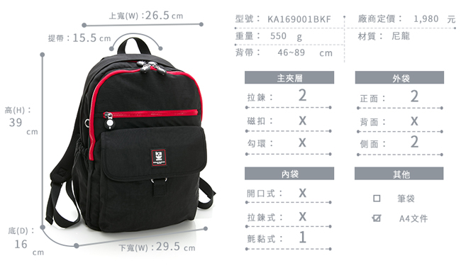 KA169001BKF_99