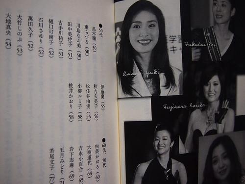 藤原紀香 画像24