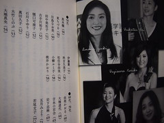 藤原紀香 画像6