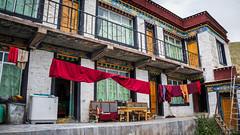 Тибетский дом