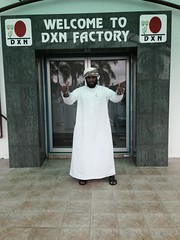 IMG_1120 (lm.dxnoman) Tags: leaders oman makers  dxn