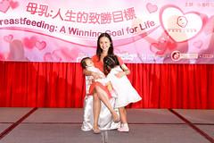 GM7A6326 (hkbfma) Tags: hk hongkong celebration breastfeeding 香港 2014 wbw 哺乳 worldbreastfeedingweek 母乳 wbw2014 hkbfma 國際哺乳週 香港母乳育嬰協會 集體哺乳