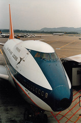 SAA 747-SP ZS-SPC Maluti, Zurich, September 1982 (Proplinerman) Tags: aircraft zurich boeing 747 airliner jumbo kloten jetliner southafricanairways 747sp maluti boeing747sp zsspc suudafricaanslugdiens